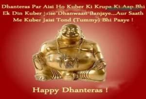dhanteras-par-aisi-ho-kuber-ki-krupa-ke-ap-bhi-ek-din-kuber-jaise-dhanwaan-ban-jaye-happy-dhanteras