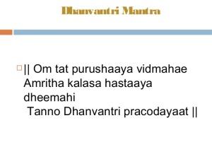 dhanvantari-ayurveda-god-vedicfolkscom-4-638
