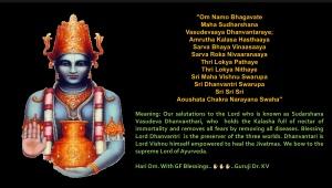 Dhanvantri Mantra