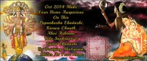 October_Festivals_2014_heder