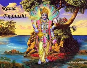rama_ekadashi_picture_messages_free_9380261218